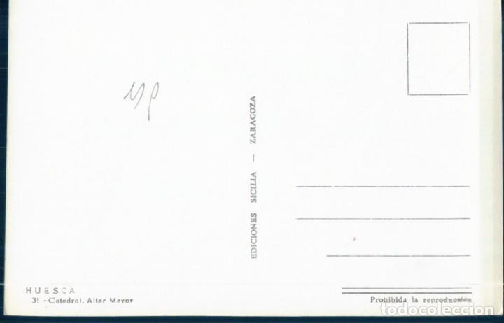 Postales: POSTAL HUESCA - CATEDRAL - ALTAR MAYOR - SICILIA - Foto 2 - 131775926