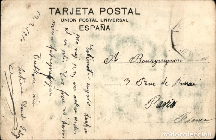 Postales: Zaragoza – El Pilar – Puente romano – Sociedad Ana Aguas y Sales de Mediana - Circulada - 9 x 14. - Foto 2 - 131919158