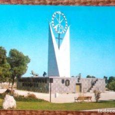 Postales: ZARAGOZA - MONUMENTO A LA LEGION. Lote 131982574