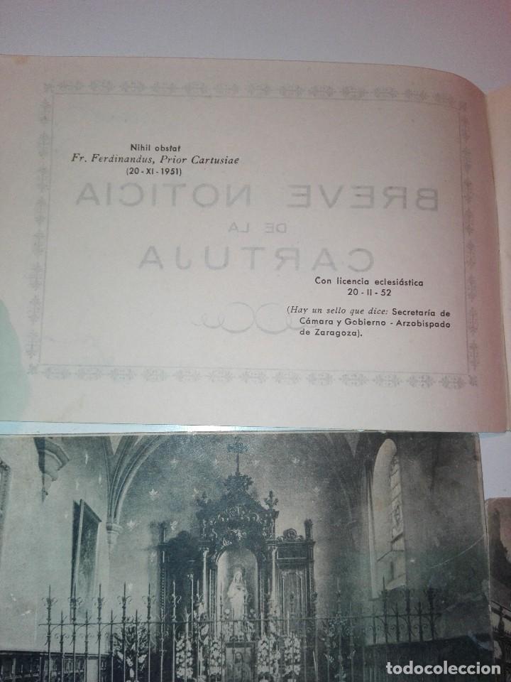 Postales: Lote de tarjetas postales de cartuja de aula dei, Zaragoza - Foto 3 - 133488926