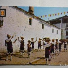 Postales: POSTAL DANZAIRES DE YEBRA-JACETANIA TIPICA -CIRCULADA. Lote 133974698