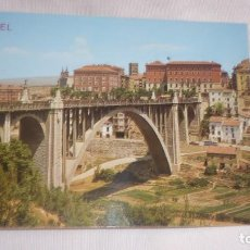 Postales: TERUEL POSTAL AÑOS 70.... Lote 134084782