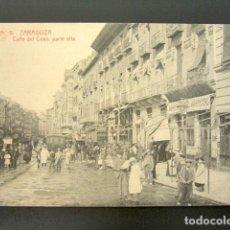 Postales: POSTAL ZARAGOZA. CALLE DEL COSO, PARTE ALTA. Lote 135412682