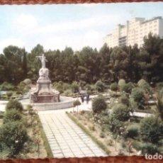 Postales: ZARAGOZA - PARQUE PRIMO DE RIVERA. Lote 136564318