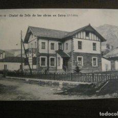 Postkarten - CATALANA DE GAS - 68 - CHALET DEL JEFE DE OBRAS - FOTOTIPIA BRUNNER Y CIA- POSTAL ANTIGUA (53.800) - 139175622