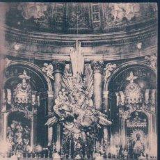 Postales: POSTAL ZARAGOZA - SANTA CAPILLA DE NUESTRA SEÑORA DEL PILAR - THOMAS 2459. Lote 139883790