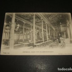 Postales: ZARAGOZA GRAN CAFE DE AMBOS MUNDOS FOTOTIPIA L. ESOLA Nº 106 REVERSO SIN DIVIDIR. Lote 139911774