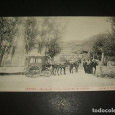 Postales: JARABA ZARAGOZA BALNEARIO SICILIA SALIDA DE LOS COCHES. Lote 140163042