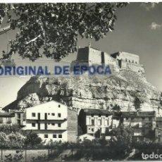 Postales: (PS-59006)POSTAL DE MONZON-EL CASTILLO,LA HISTORICA FORTALEZA DE LOS TEMPLARIOS. Lote 143057606