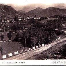 Postales: CASTEJON DE SOS (HUESCA) - CHIA VISTA GENERAL. Lote 143854310