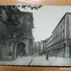 Postales: HUESCA PORCHES DE GALICIA. ED. ARRIBAS.. Lote 144121290