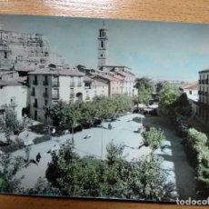 Postales: ARIZA. ZARAGOZA. Nº 14 PLAZA DEL HORTAL. ED. SICILIA. Lote 144131634