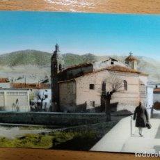 Postales: SAVIÑAN - ZARAGOZA. PTE. E IGLESIA SEÑORIA. LABORATORIO FOTOGRAFICO.. Lote 144153590