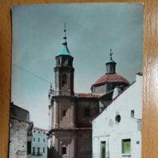 Postales: AGUARON (ZARAGOZA) - VISTA PARCIAL DE LA IGLESIA Y CASA CONSISTORIAL. ED. MONTAÑES 6. Lote 144156062