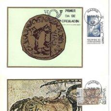 Postales: ZARAGOZA - LOTE DE 3 POSTALES Y SELLOS TARJETAS MÁXIMAS - BIMILENARIO. Lote 145279290