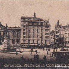 Postales: POSTAL ORIGINAL. DÉCADA 30. ZARAGOZA. PLAZA DE LA CONSTITUCIÓN. Nº 1126. Lote 145979750