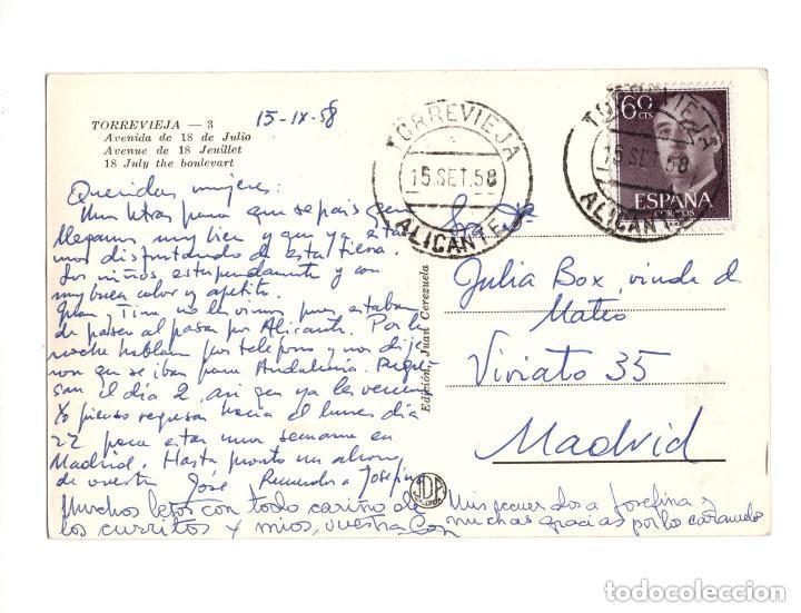 Postales: TORREVIEJA (ALICANTE).- AVENIDA DEL 18 DE JULIO - Foto 2 - 146377426