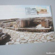 Postales: POSTAL AZAILA ( TERUEL ). Lote 146625470