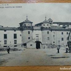 Postales: CALATAYUD. PUERTA DE FERRER. 2ª SERIE N.3 VAM. Lote 146915738