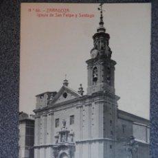 Postcards - ARAGON ZARAGOZA IGLESIA SAN FELIPE Y SANTIAGO THOMAS Nº 88 POSTAL ANTIGUA - 147445573