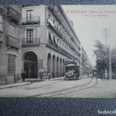Postales: ARAGON ZARAGOZA PASEO DE LA INDEPENDENCIA POSTAL ANTIGUA. Lote 147445769