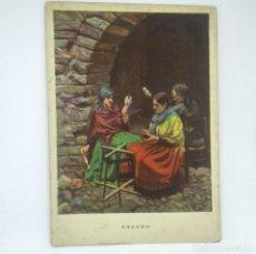 Postales: HILANDERAS ARAGÓN LAS REGIONES ESPAÑOLAS. Lote 147774578