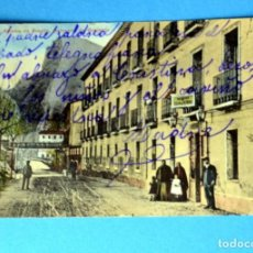 Postales: POSTAL DE AHAMA DE ARAGON ( ZARAGOZA): BALNEARIO DE GUAJARDO. Lote 147880830