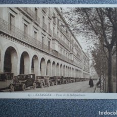 Postales: ARAGON ZARAGOZA PASEO DE LA INDEPENDENCIA POSTAL ANTIGUA. Lote 148124066