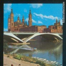 Postales: ZARAGOZA. *PUENTE DE SANTIAGO Y EL PILAR* ED. ARRIBAS Nº 2139. DEP. LEGAL B. 24321-X. NUEVA.. Lote 148197682