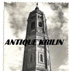 Postales: CALATAYUD Nº 13 TORRE DE SAN ANDRES .- EDICIONES SICILIA . Lote 148787782