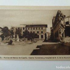 Postales: TERUEL. RUINAS DEL BANCO DE ESPAÑA. FOTO POSTAL. EDICIONES M. ARRIBAS.. Lote 150224942