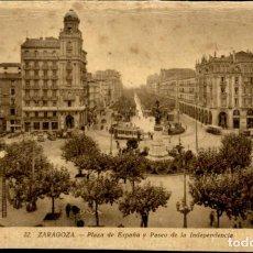 Postales: ZARAGOZA – 22 PLAZA DE ESPAÑA Y PASEO DE LA INDEPENDENCIA - 9X14 – ED. ARRIBAS. Lote 151882806