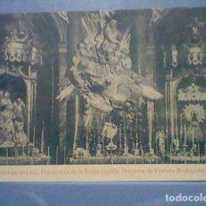 Postales: PRESBITERIO ZARAGOZA PILAR ED CESARAUGUSTA Nº 3 S/C BE. Lote 152344270