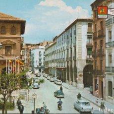 Postales: HUESCA, PORCHES DE GALICIA Y CUATRO ESQUINAS - ED. PERGAMINO 12069 - ESCRITA. Lote 152446610