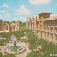Postales: HUESCA, PLAZA DE NAVARRA - EDICIONES SICILIA Nº 4 - ESCRITA. Lote 152447298