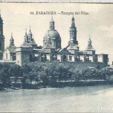 Postales: ZARAGOZA EL PILAR SIN ESCRIBIR. Lote 152448934