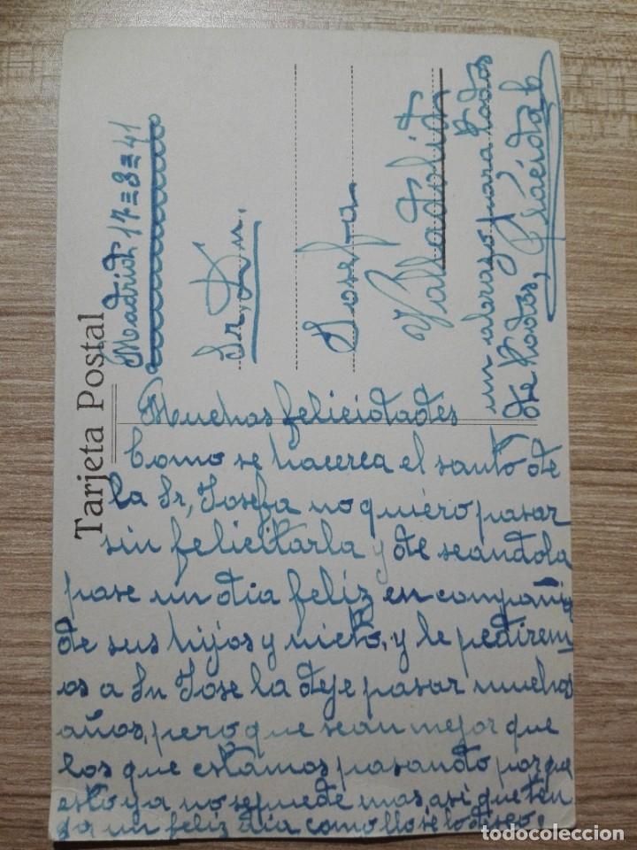 Postales: TARJETA POSTAL DE ZARAGOZA. ALHAMA DE ARAGON. TERMAS PALLARES. PANTEON DEL EXMO. SR. D.MANUEL MATHEU - Foto 2 - 152690842