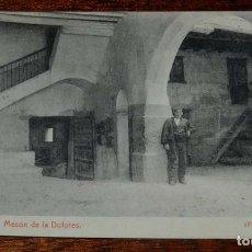 Postales: CALATAYUD (ZARAGOZA) MESON DE LA DOLORES, FOTO M. RUBIO, FOTOTIPIA THOMAS, SIN CIRCULAR. Lote 153649578