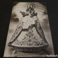 Postales: LONGARES ZARAGOZA VIRGEN DE LA PUERTA. Lote 154149046