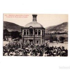 Postales: JACA.(HUESCA).- ASPECTO DE LA PLAZA DE BISCOS EL ENSEÑAR EL CUERPO DE STA OROSIA DESDE SU TEMPLETE. Lote 154392478