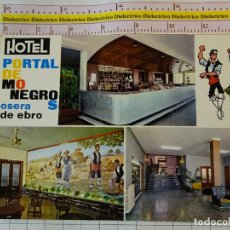 Cartes Postales: POSTAL DE ZARAGOZA. AÑO 1969. OSERA DE EBRO, HOTEL PORTAL DE MONEGROS . 2408. Lote 154560130