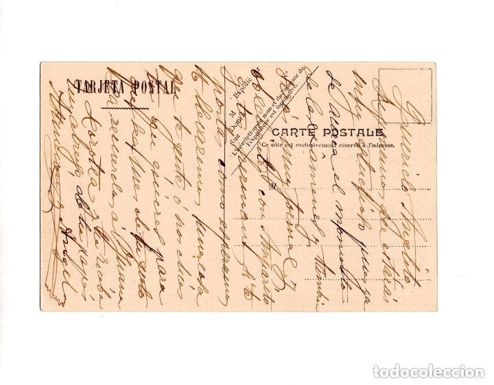 Postales: ALHAMA DE ARAGÓN.- EL CASTILLO. V. P PARIS. NUM 7. EDICIÓN FRANCESA - Foto 2 - 154702366