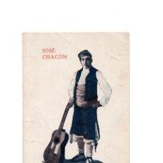 Postales: JOSÉ CHACÓN. Lote 154704014