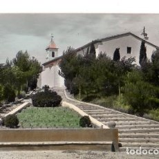 Postales: TARJETA POSTAL DE HUESCA. ERMITA DE SAN JORGE.. Lote 154924642