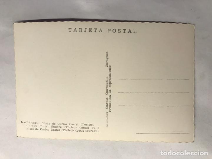 Postales: TERUEL. Postal No.5 Plaza de Carlos Castel (Torico). Edita: Garcia Garrabella (h.1950?) - Foto 2 - 155867482