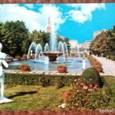 Postales: ZARAGOZA - PARQUE PRIMO DE RIVERA. Lote 156028882