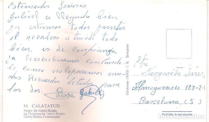 Postales: POSTAL DE CALATAYUD - PASEO DE CALVO SOTELO - ZARAGOZA . - Foto 2 - 157201406