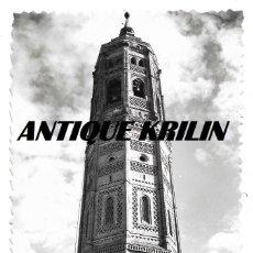 Postales: CALATAYUD Nº 13 TORRE DE SAN ANDRES .- EDICIONES SICILIA . Lote 158534474