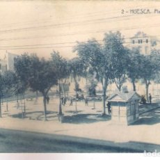 Postales: POSTAL DE HUESCA - PLAZA DE CAMO .. Lote 160291458
