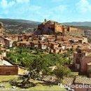 Postales: ALQUÉZAR - 32 VISTA GENERAL, AL FONDO COLEGIATA. Lote 160402514